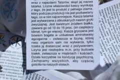 navrus2019 (49)